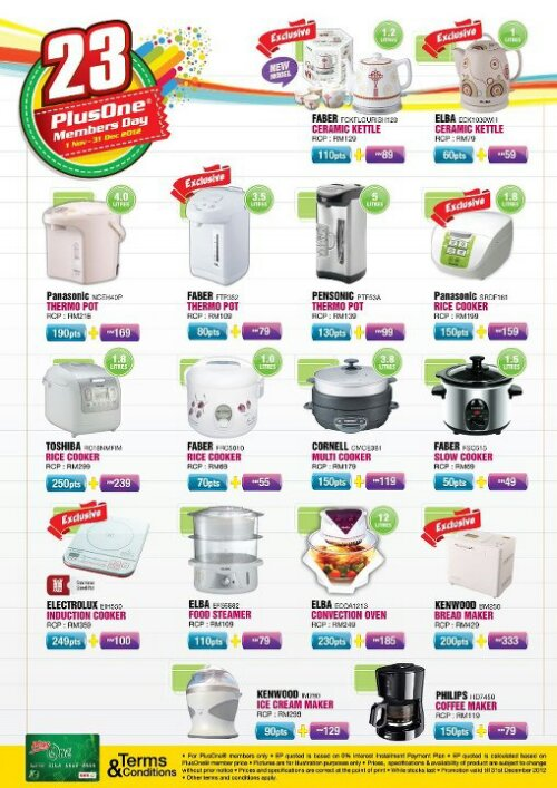 Kitchen Cooking Stuff Barangan Dapur Memasak Price Harga Sz My